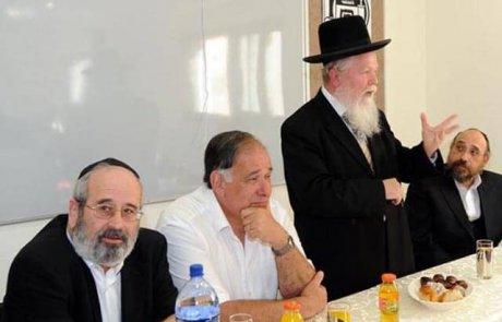 פתיחת שנה בשלוחת המרכז החרדי בחיפה
