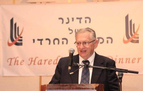 """ברכת מייסד המרכז החרדי ד""""ר אברהם פוס"""